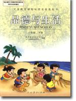 reference books or additional materials for teaching and student learning in class and/or at home) From China (PRC): Only the content that aligned with Hopkins Standards for