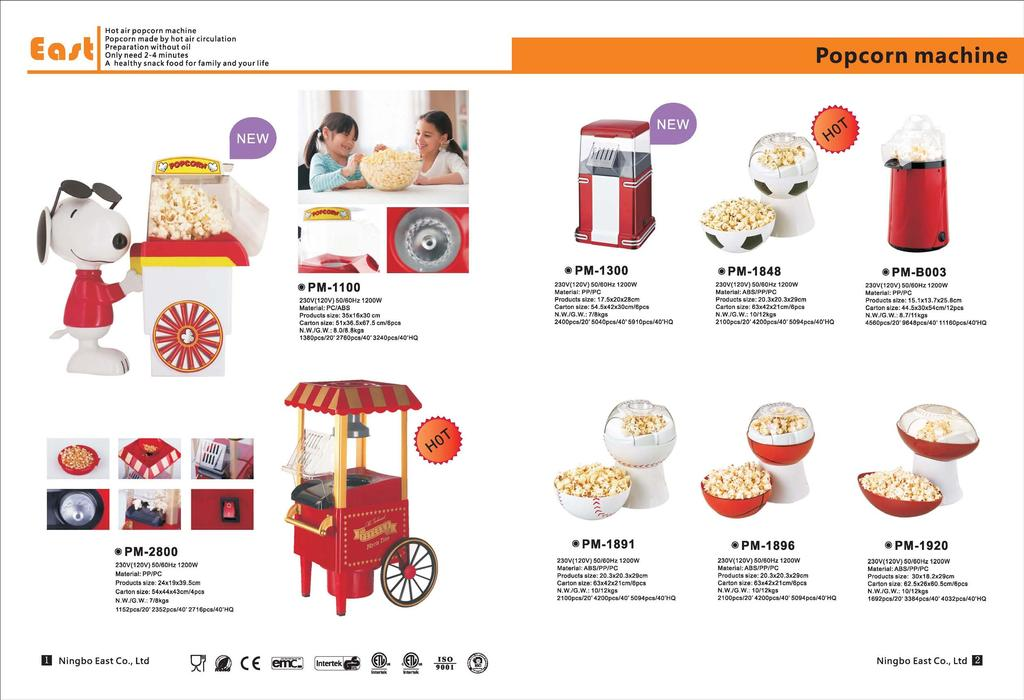 Eal Hot air popcorn machine Popcorn made by hot air circulation Preparation without oil Only need 2-4 minutes A healthy snack food for family and your life Popcorn machine, ( PM-1100 Material: PC/ABS