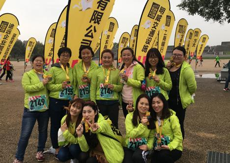 Vanke Run For Fun 万科城市乐跑赛 On 21 October 2016, colleagues from RLB Xian office participated in the Run for Fun organised by Vanke.