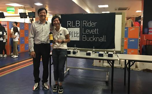 RLB Bowling Competition 2016 Concludes Successfully 利比保龄球赛 2016 圆满举行 Kate