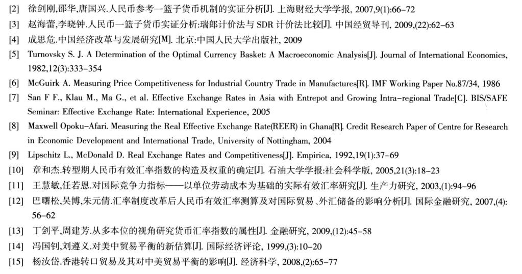 Research of RMB Exchange Rate Index Guo Kun 1,2 and Cheng Siwei 1,2 1.Research Center on Fictitious Economics and Data Science, Chinese Academy of Sciences, Beijing 100190; 2.