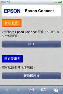 [] Epson onnect