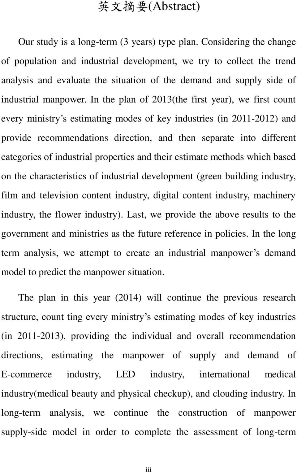 In the plan of 2013(the first year), we first count every ministry s estimating modes of key industries (in 2011-2012) and provide recommendations direction, and then separate into different