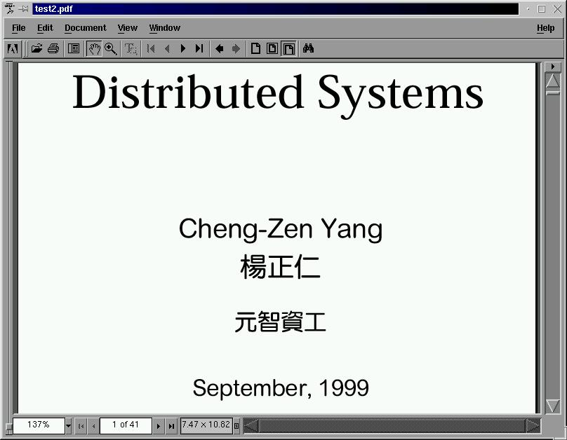 FreeBSD Chinese HOWTO by The Chinese FreeBSD Documentation