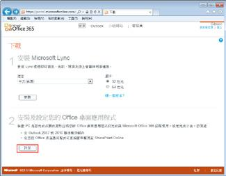 Office Office 365 Office Microsoft Office 365